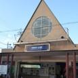 京阪電車 私市(きさいち)駅