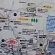 JR中央線 藤野駅→徒歩4.4キロ→陣馬の湯
