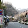 陣馬の湯 姫谷温泉まで4.4キロ登る