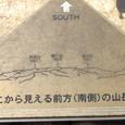 大山、丹沢がみえるのだ