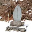 和田林道記念 縄文時代から黒曜石の国内最大の採掘場