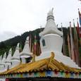 ボン教の基盤に仏教が形成された