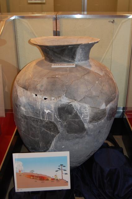 登り窯で焼いた陶器