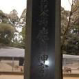 天然記念物 鹿島神宮樹叢