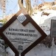 カイマクル地下都市も世界遺産