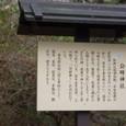 公時神社由緒