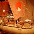 インド洋航海 葦船「チグリス」