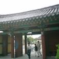 新羅古墳公園 入口
