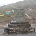 雪宝頂の峠 標高4120メータ