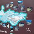 マチュピチュ遺跡観光案内板