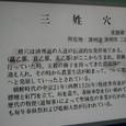 20111tanra_291