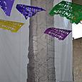 鷲とジャガーと太陽などが彫り込まれた円柱