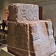 聖なる戦いの神殿にも太陽の石が刻まれている