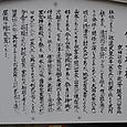 佐牙神社 573年創建(敏達天皇2年)