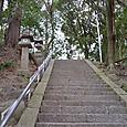 佐牙神社 階段が急です