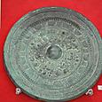 画文帯神獣鏡 和泉黄金塚古墳(大坂) 古墳前期