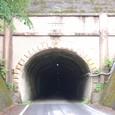 文化財 御坂隧道