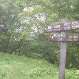 御坂峠標識