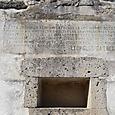 メキシコ考古学者 Leopoldo Batresの通告