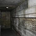地下石室 壁面にモザイク模様