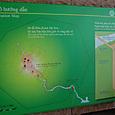ミーソン遺跡地図 大河トゥーボンのほとり