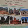 チャンパ遺跡と東南アジアの遺跡