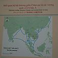 チャンパとアジア周辺国との海上交易