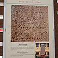 東南アジア最古のサンスクリット碑文