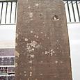 ミーソン遺跡の碑文