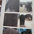 ミーソン遺跡の様々な碑文