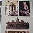 ミーソン遺跡の彫刻芸術
