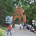 世界遺産 ミーソン遺跡への入口