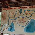 ミーソン遺跡地図