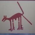 ナスカの地上絵 何故か尻尾が二本の犬