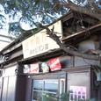 昭和30年代のお店