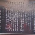 加賀の前田公の神社