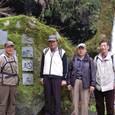 浄蓮の滝 記念写真