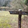 滑沢渓谷から1.4キロ歩いた
