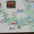 昭和の森会館到着 2.3キロ歩いた