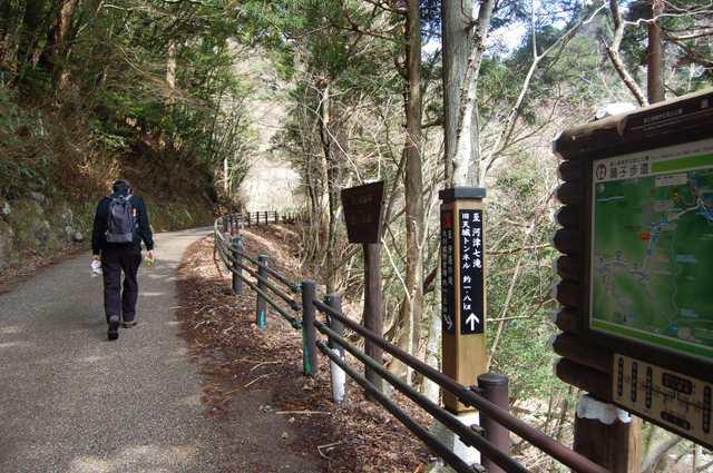 天城トンネルまで1.8キロ