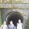 天城山隧道 記念写真