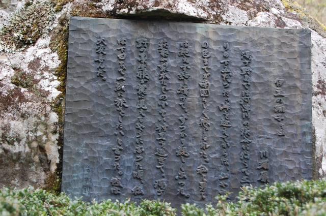伊豆の踊り子 文章