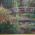 モネ 睡蓮の池 バラ色のハーモニー