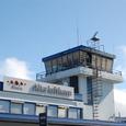アルタ空港
