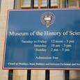 科学史博物館