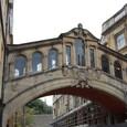 ため息の橋 ハートフォードカレッジ