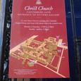 クライストチャーチ(Christ Church)