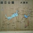 尾瀬 大清水での地図