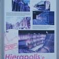 ヒエラポリスの仮想空間ツアー