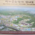 百済文化団地(歴史テーマパーク)